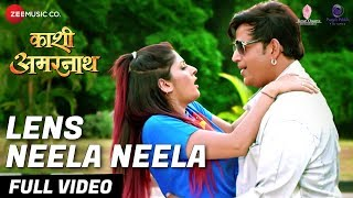 लेंस नीला नीला Lens Neela Neela - Full Video | Kaashi Amarnath | Ravi Kishan & Sapna Gill