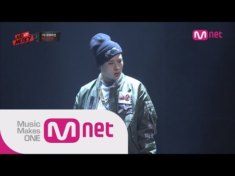 Trainee JOOHEON - Yessir@1st debut mission (괴물연습생 주헌 - Yessir @ 1차 데뷔 미션) I NO.MERCY 1화