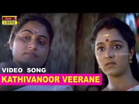 Kaliyattam Movie Songs Mp3 Free Download - Mp3Take
