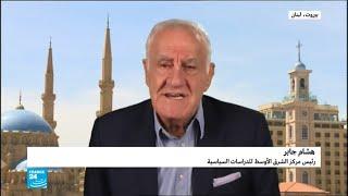 هشام جابر: للأسف القضية الفلسطينية أصبحت على قارعة التاريخ