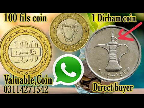 100 FILS BAHRAIN COIN VALUE//Dubai 1 Dirham Coin Value,in india,pkr Bangla currency rate today