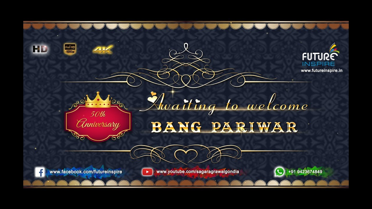 Ramesh and sharda bang 50th wedding anniversary invitation video ramesh and sharda bang 50th wedding anniversary invitation video hum tum instrumental stopboris Choice Image