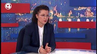 СТЕНД Ольга Белоножкина от 03 02 2020