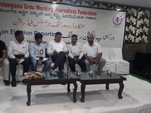 Hyderabad Khabarnama 10-11-2018 | Hyderabad News | Urdu News | हैदराबाद न्यूज़ | حیدرآباد نیوز