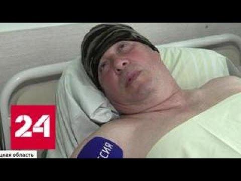 Раненный звукоинженер ВГТРК: гранаты разорвались на уровне головы, досталось всем - Россия 24