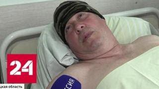 Смотреть видео Раненный звукоинженер ВГТРК: гранаты разорвались на уровне головы, досталось всем - Россия 24 онлайн