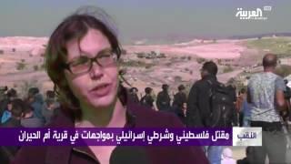 رواية أهالي أم الحيران بعد هدم منازلهم في صحراء النقب