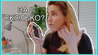 Смотреть видео Рaботать няней за 6000$/месяц в Москве онлайн