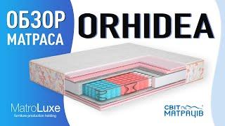 Ортопедический матрас ORHIDEA двухсторонний - видео обзор  | СВІТ МАТРАЦІВ