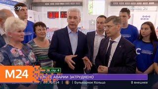 Собянин осмотрел плавательный бассейн в здании МГСУ - Москва 24