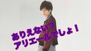 関連動画 星野源と生田斗真がラジオで語る‼︎2人でまたドラマか映画共演...