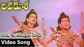 Leru Kushalavula Saati Sari Veerulu Dharunilo Video Song | Lava Kusa Telugu Movie | N T Rama Rao