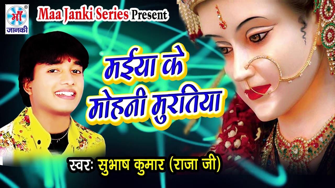 Photo hindi film download free mp3 old hits