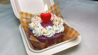 도시락케이크 만들기 / 계란1개로 케이크 만들기 / 미…