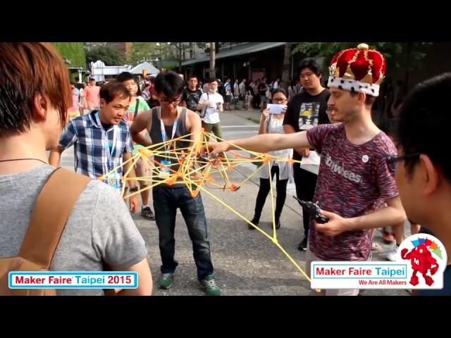 認識 Maker Faire Taipei