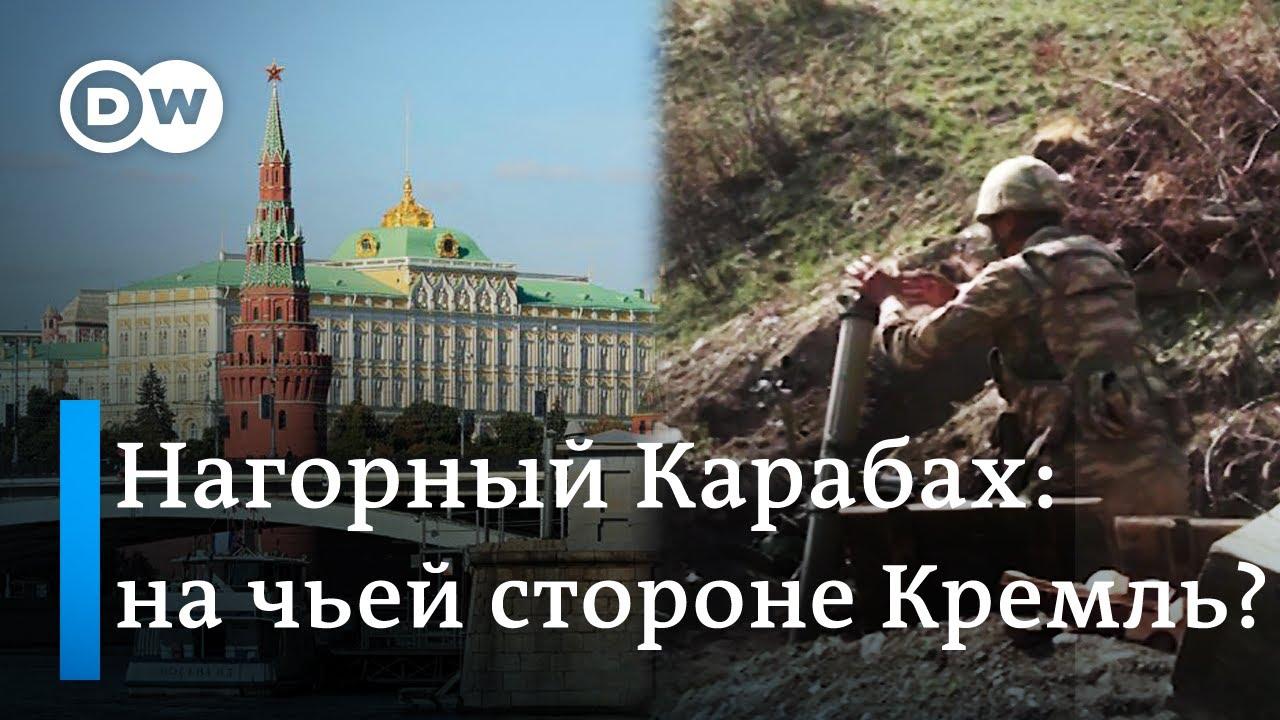 Конфликт в Нагорном Карабахе: на чьей стороне Кремль?
