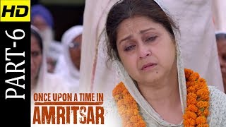 Once Upon A Time In Amritsar | Dilpreet Dhillon | Part 6 | Latest Punjabi Movie | HD Movie @Shemaroo