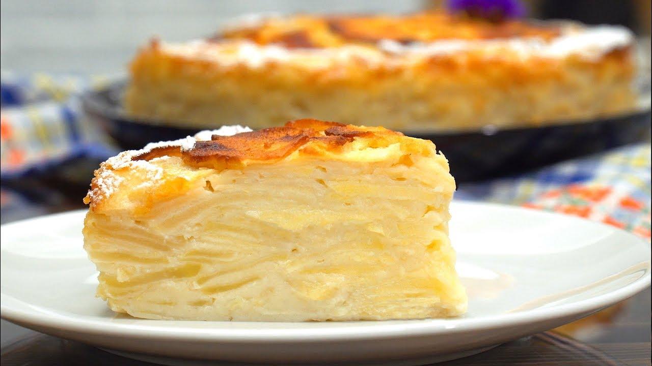 Мало теста, много начинки! Невидимый яблочный пирог | Кулинарим с ...