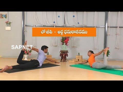 yoga fitness  benefits of benefits of ardha dhanurasana