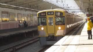 西武9000系9104F秋津駅高速通過