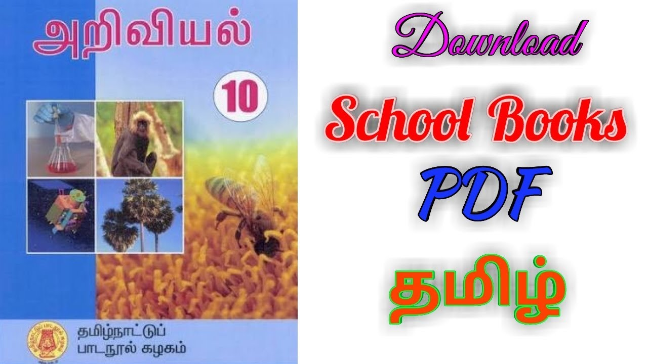 8th Tamil Text Book Pdf