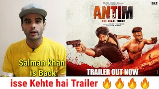 Antim - The Final Truth Trailer Review   Salman Khan Is Back With Powerfull film 🙏🙏🙏