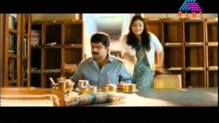 Naatu maviloru maina - 916 Malayalam Movie 2012