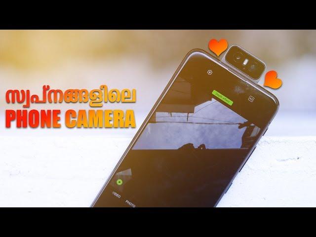 Smartphone Camera Setup That We Wanted ! 😊 Asus 6Z