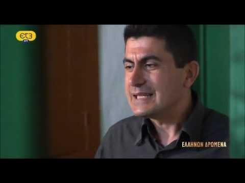 ''ΓΕΡΑΠΕΤΡΟΣ'' Βαγγέλης Βαρδάκης - Ελλήνων Δρώμενα