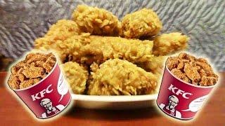 Как сделать куриные крылышки как в KFC. Простой недорогой рецепт