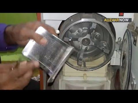 Flour Mill Repair - Aata Chakki Repair - Ghar Ghanti Repair Video in Hindi