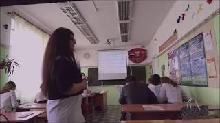 Открытый урок Акопян А.Э. Английский язык. Школа №10, 8Б класс 15 11 2018г