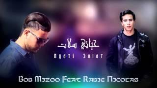 BOB MIZOO ft Rabie Nicolas hyati salat (Rap maroc 2015)