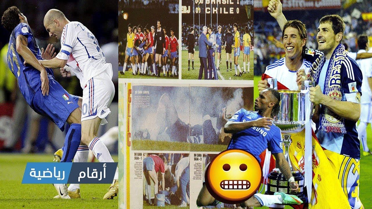 Photo of 10 قصص عن كرة القدم عليك معرفتها منها اللاعب الذي نسي سرواله – الرياضة