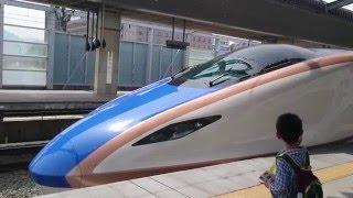 【サービス警笛あり】北陸新幹線の優しい運転士 thumbnail