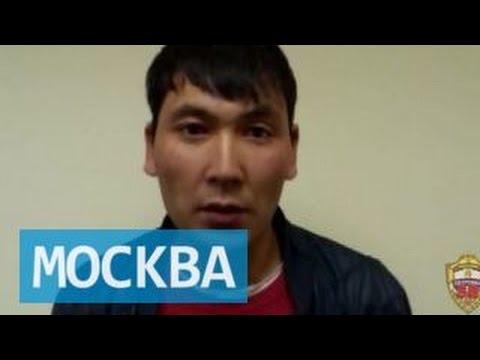 В Москве задержан подозреваемый в изнасиловании слепой девушки