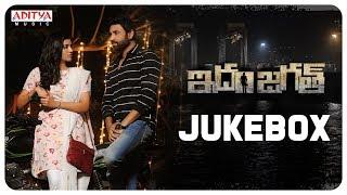 Idam Jagath Movie Public Talk | Idam Jagath Movie Review & Rating