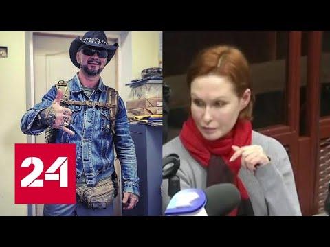 В Киеве арестована врач Кузьменко, подозреваемая в убийстве Шеремета - Россия 24