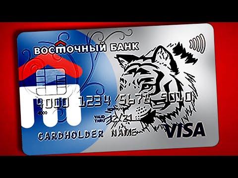 """Карта """"Рассрочка на все"""" от Восточного Банка"""