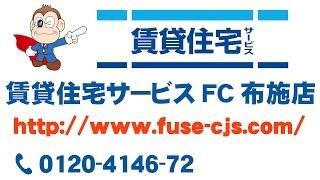 西岩田2丁目 八戸ノ里ニュースカイハイツ 11号室タイプ
