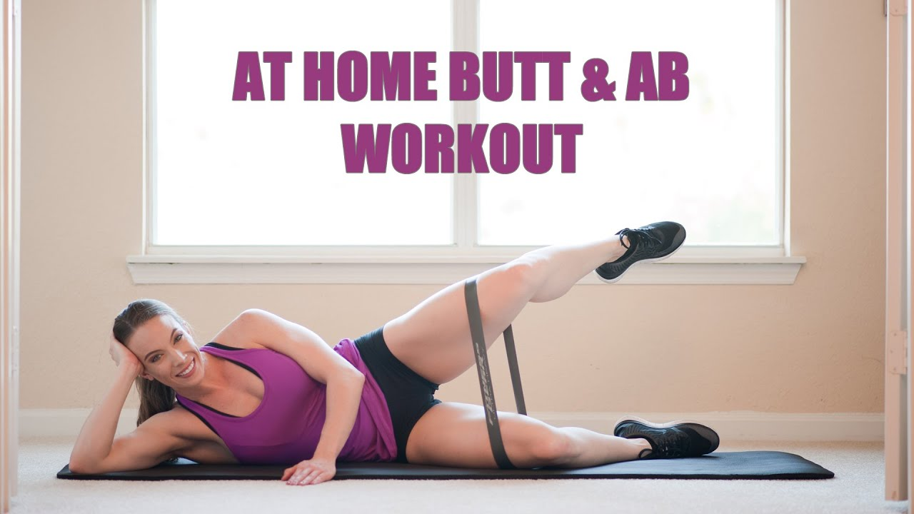 QUICK AT HOME BUTT AND AB WORKOUT [BODYWEIGHT OR ...