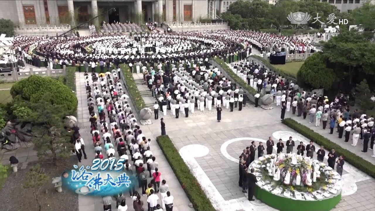 Perayaan Hari Vesak (Waisak), Hari Ibu Internasional, dan Hari Tzu Chi Sedunia di Vihara Jing Si, di Hualien, Taiwan. Minggu (10/5/2015).