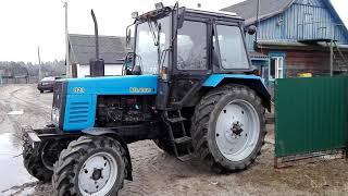 Синий трактор беларус .