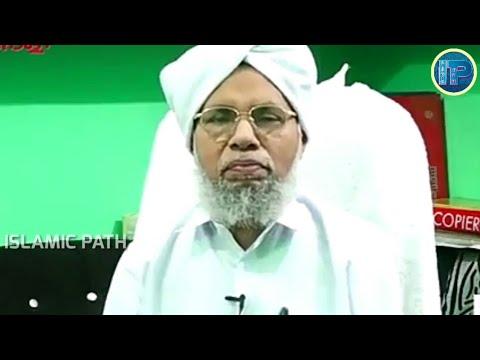 ഫിത്റ് സകാത്ത് അറിയേണ്ടതല്ലാം | Latest Speech Ponmala Usthad | By Islamic Path