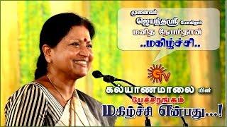 Kalyanamalai | Episode 750 | 7/10/2016