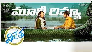 Vijetha Movie Review - indiaglitz.com | Kalyaan Dhev | Malavika Nair | Rakesh Sasi | Sai Korrapati