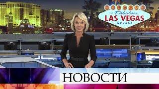 Выпуск новостей в 18:00 от 18.10.2019