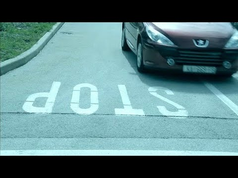 Lidija Bacic Lille - Vozačka dozvola (official video 2013)