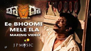 Dada Is Back - Ee Bhoomi Mele Illa - Making video | Santhosh | Vijay Prakash | J Anoop Seelin