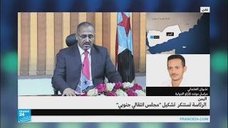 ما موقف دول الخليج العربي من التطورات في جنوب اليمن؟